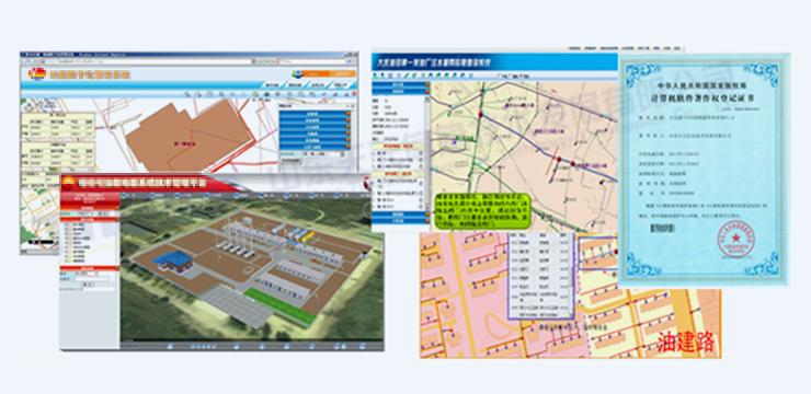 专业从事地理信息系统建设