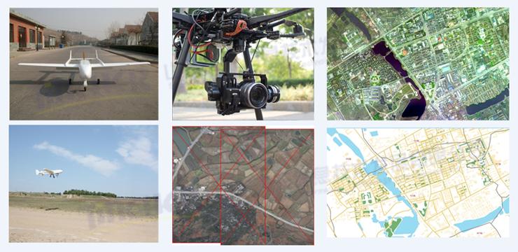 无人机航测系统